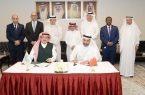تدشين خطة فعاليات المنامة عاصمة السياحة العربية 2020