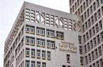 وزير المالية المصري : بدء تطبيق «الهيكل الإداري الموحد»