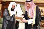 أمير جازان يتسلم تقرير هيئة الأمر بالمعروف لموسم حج العام الماضي