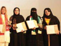 """تكريم الشاعرة """"شيخة العتيبي"""" ضمن مهرجان الشعر النبطي بالشارقة"""