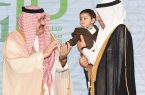 سمو الأمير مشعل بن ماجد يشرف حفل جمعية الوداد لرعاية الأيتام