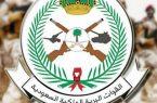 القوات البرية الملكية السعودية تستعد لانطلاق التمرين المشترك (الصمصام 7) مع نظيرتها الباكستانية