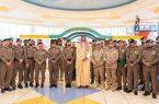 سمو الأمير سعود بن خالد الفيصل يُدشن فعاليات اليوم العالمي للدفاع المدني ٢٠٢٠