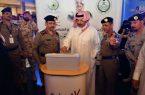 *أمير عسير يدشن فعاليات الاحتفال باليوم العالمي للدفاع المدني بالمنطقة