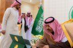 أمير الباحة يُدشن البوابة الإلكترونية لمكتب تحقيق الرؤية بالإمارة