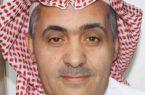 """مديرية الدفاع المدني بمنطقة الباحة تُكرم """" آل عتيق"""""""