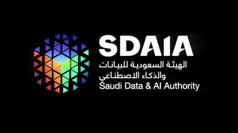 الهيئة السعودية للذكاء الإصطناعي تُعلن عن تأجيل القمة العالمية لمنتصف سبتمبر المقبل