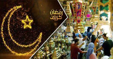 بدأ العد التنازلى.. 28 يومًا يتبقى على شهر رمضان.. يبدأ فلكيًا الجمعة 24 أبريل
