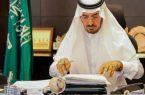معالي مدير جامعة شقراء: السعودية جمعت قادة العشرين لإنقاذ الإنسان وحماية الاقتصاد