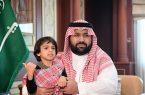 الأمير محمد بن عبدالعزيز يلتقي منسوبي مركز الأطفال ذوي الإعاقة بجازان