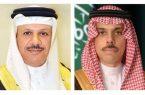 وزير الخارجية يتلقى اتصالاً من نظيره بمملكة البحرين