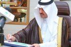 """""""حملة خير الشرقية"""" انطلقت برعاية سمو أمير المنطقة الشرقية الأمير سعود بن نايف"""