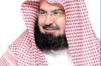 الرئيس العام : يشيد بجهود وزارة الشؤون الإسلامية في ضبط مجالات الدعوة والإرشاد والالتزام بمنهج المملكة المتميز في الدعوة