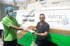جمعية إكرام بمكة تساعد بالدواء والغذاء المتضررين من كورونا