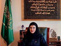 الأميرة دعاء بنت محمد : نفتخر بملكنا سلمان ملك الانسانية وقراراته الحكيمة