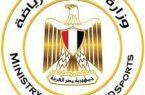 مصر ..وزير الرياضة يدعو للمساهمة في مواجهة تداعيات إنتشار فيروس كورونا
