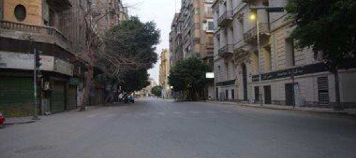 بدء حظر التجوال فى مصر لليوم الرابع عشر وانتشار شرطي مكثف بالشوارع