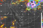 الطقس اليوم هطول امطار رعدية مصحوبة برياح نشطة على 10مناطق  تعرف عليها