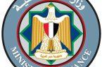 مصر.. وزير المالية يعلن عن تكليف رئاسي بتعزيز الإجراءات الداعمة لمجتمع الأعمال