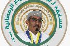 """الأتحاد العربي لرواد الكشافة يُطلق """"مسابقة المزروع الرمضانية الثقافية """""""