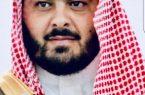 """محافظ الداير """"بن لبدة"""" يهنئ القيادة بحلول شهر رمضان المبارك"""