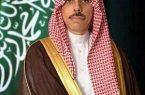 """وزير الخارجية: نريد تحقيق ما كفله """"اتفاق الرياض"""" بشأن اليمن"""