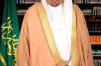 """""""الجعفري"""" يُحقق درجة البكالوريوس في قسم الإدارة من جامعة الملك فيصل"""