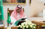 أمير منطقة الباحة يُدشن مبادرات الجامعة ويطمئن على الكهرباء