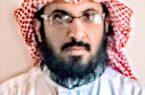 """""""آل دعيا """" يحصل على درجة الدكتوراه """"بقسم المناهج وطرق التدريس """" بجامعة الملك خالد"""