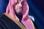أمير الحدود الشمالية يُقدم العزاء لذوي الشيخ باتل الأديهم