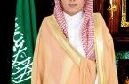 رئيس مركز ملاطس يرفع التهنئة بالذكرى الثالثة لبيعة سمو ولي العهد