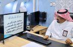 محافظ الحرث يدشن إحدى مبادرات جمعية البر الخيرية بالمحافظة