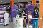 صحة جازان تختتم برامجها التوعوية والصحية بالأسواق خلال شهر رمضان المبارك