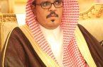 محافظ صبيا يرفع تهنئته للقيادة الرشيدة بمناسبة حلول عيد الفطر المبارك