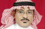 مدير مستشفى أبوعريش العام : يهنئ القيادة بحلول عيد الفطر المبارك