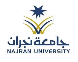 جامعة نجران تبدأ استقبال طلبات القبول لبرامج الماجستير المدفوعة الثلاثاء القادم