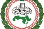 البرلمان العربي يبدأ إجتماعات أعمال الجلسة الختامية لدور الانعقاد