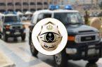 شرطة مكة المكرمة تطيح بشخصين تورطا بتحويل أكثر من 1400000 ريال بطرق غير نظامية