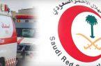 الهلال الأحمر… إصابة 4 أشخاص في حادثين سير بالباحة