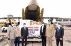 وصول طائرة المساعدات الطبية المقدمة من مصر لجمهورية الكونغو الديمقراطية