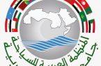 (3) سيناريوهات لمنظمة السياحة العربيةوالأتحاد العربي للنقل الجوي لمواجهة كورونا