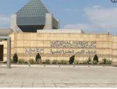بالصور.. تعرف على المتحف القومي للحضارة المصرية بالفسطاط