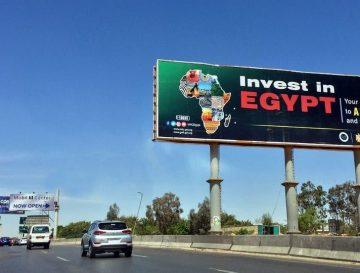مصر تتوصل لاتفاق ائتماني مع صندوق النقد بـ5.2 مليار دولار