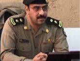 اخت مدير شرطه منطقة الباحة في ذمة الله