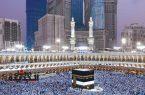 السعودية تدرس السماح باستقبال الحجاج هذا العام  بعدد من الشروط