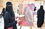 """""""المحارف"""" الفن التشكيلي مكسب لمعرفة وتطوير مواهبالعنصر النسائي"""