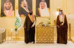 أمير الباحة يستقبل مدير عام فرع المؤسسة العامة للتدريب التقني والمهني بالمنطقة