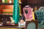 """الأمير حسام بن سعود يرعى ختام ملتقى """"باحة المصممين"""" عن بُعد"""