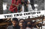 """قريباً… أطلاق الفيلم السعودي """" نهاية كورونا"""""""