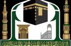 الرئاسة العامة لشؤون الحرمين تنقل خطبة عيد الأضحى من المسجد الحرام إلى دول العالم بعشر لغات